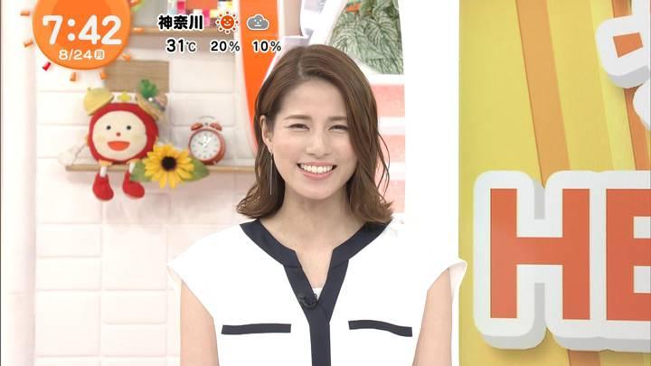 2020年08月24日永島優美の画像17枚目