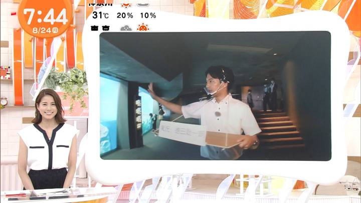 2020年08月24日永島優美の画像18枚目