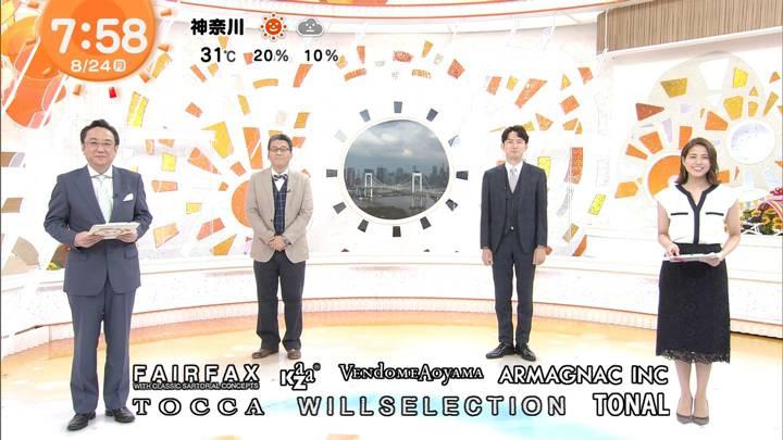 2020年08月24日永島優美の画像21枚目