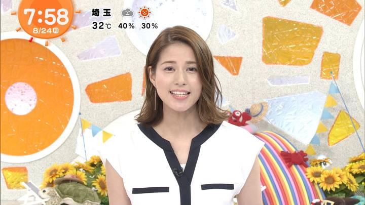 2020年08月24日永島優美の画像22枚目