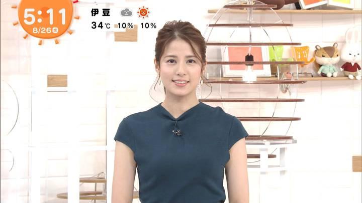 2020年08月26日永島優美の画像02枚目