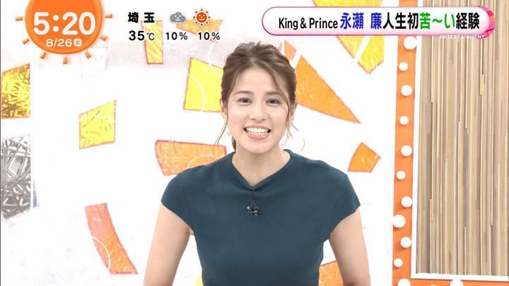 2020年08月26日永島優美の画像04枚目