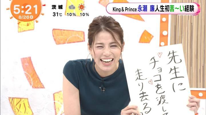 2020年08月26日永島優美の画像07枚目