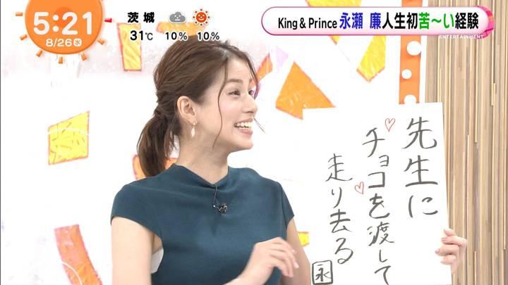 2020年08月26日永島優美の画像08枚目
