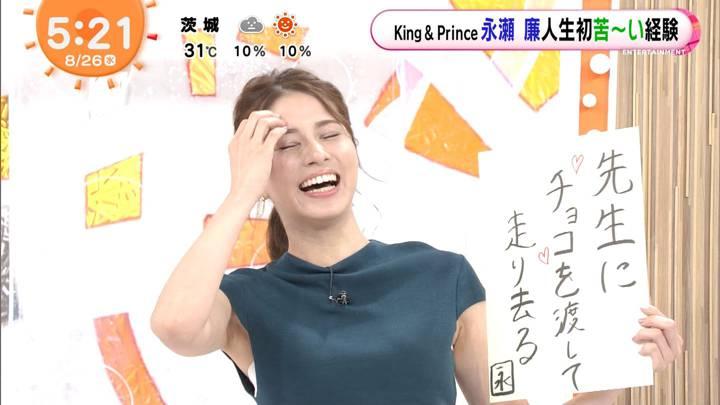 2020年08月26日永島優美の画像09枚目