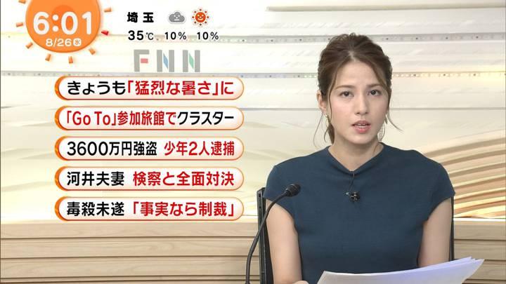 2020年08月26日永島優美の画像12枚目