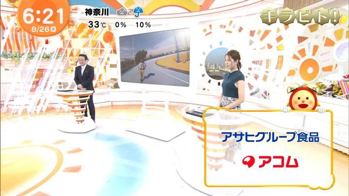2020年08月26日永島優美の画像14枚目