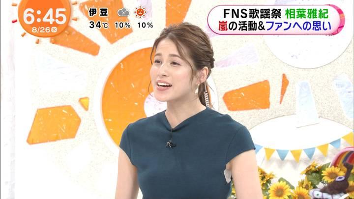 2020年08月26日永島優美の画像16枚目