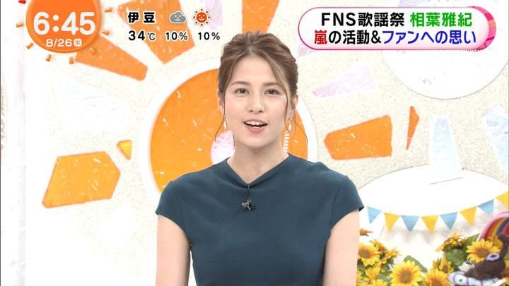 2020年08月26日永島優美の画像17枚目