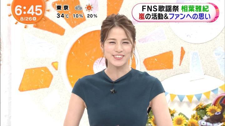 2020年08月26日永島優美の画像18枚目