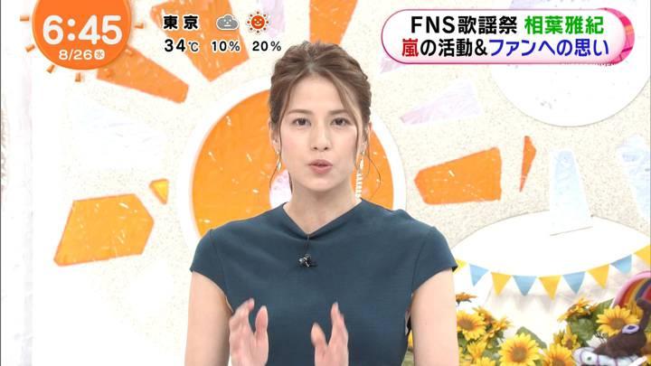 2020年08月26日永島優美の画像19枚目