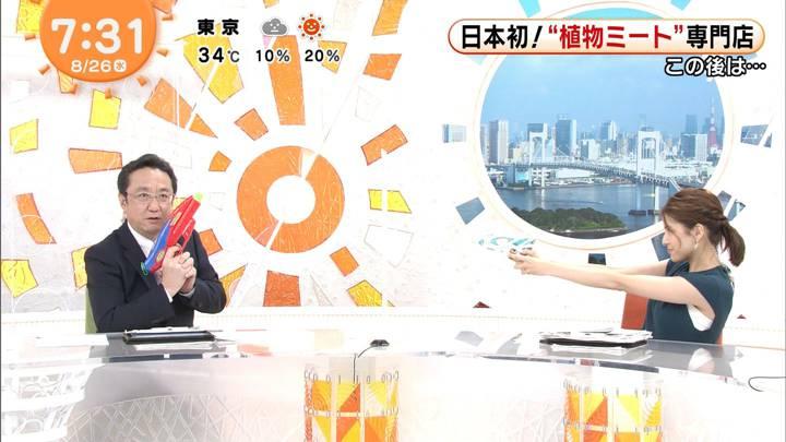 2020年08月26日永島優美の画像21枚目