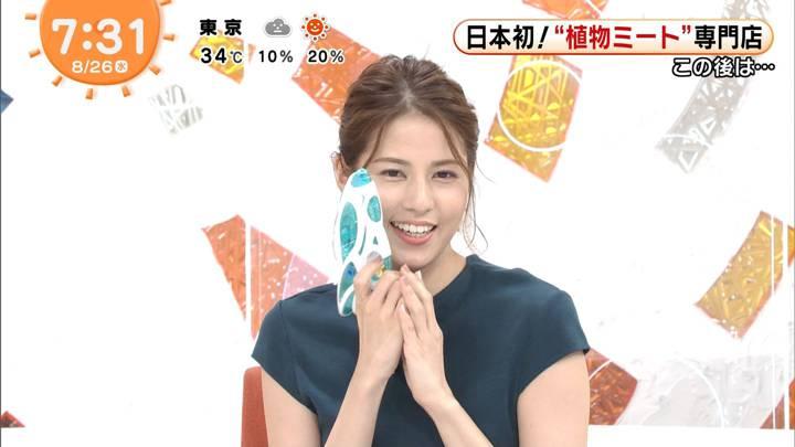 2020年08月26日永島優美の画像22枚目