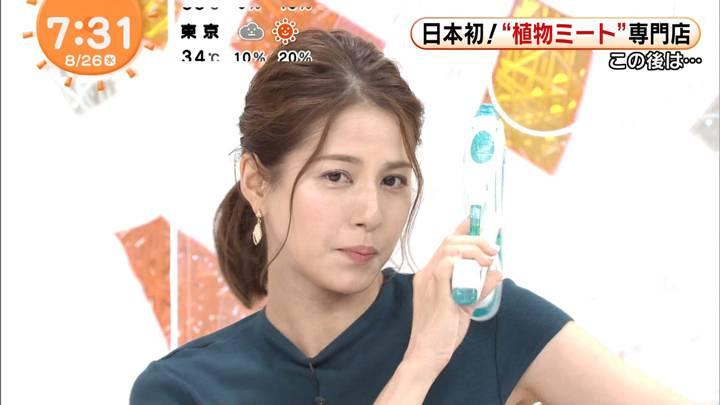 2020年08月26日永島優美の画像23枚目