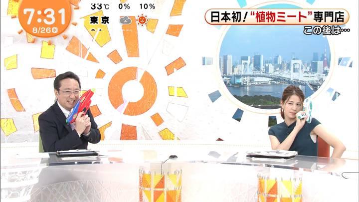 2020年08月26日永島優美の画像24枚目