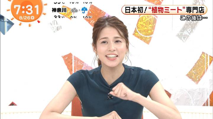 2020年08月26日永島優美の画像25枚目