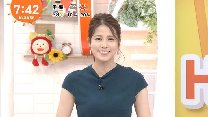 2020年08月26日永島優美の画像28枚目