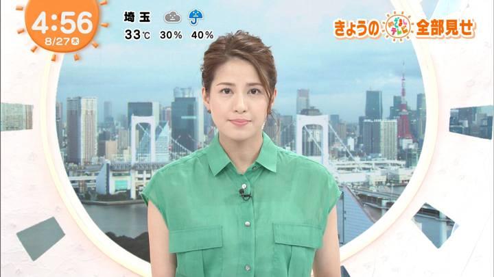 2020年08月27日永島優美の画像01枚目