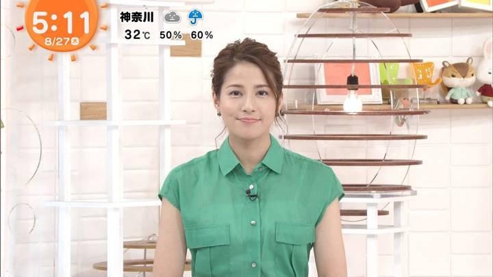 2020年08月27日永島優美の画像02枚目