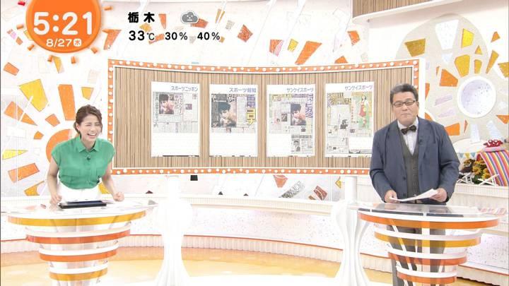 2020年08月27日永島優美の画像03枚目