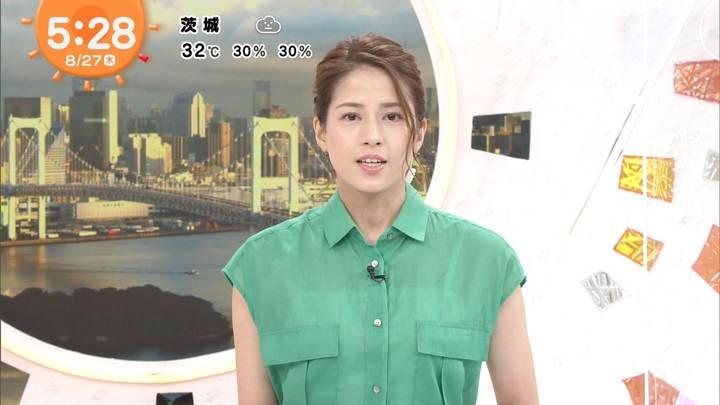 2020年08月27日永島優美の画像04枚目