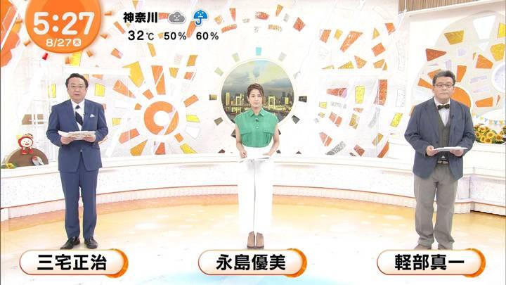2020年08月27日永島優美の画像07枚目