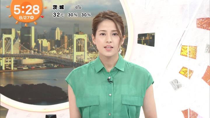 2020年08月27日永島優美の画像08枚目