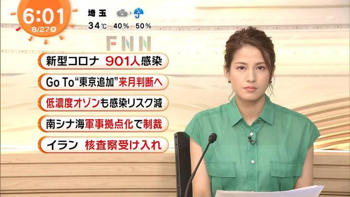 2020年08月27日永島優美の画像09枚目