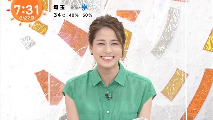 2020年08月27日永島優美の画像13枚目