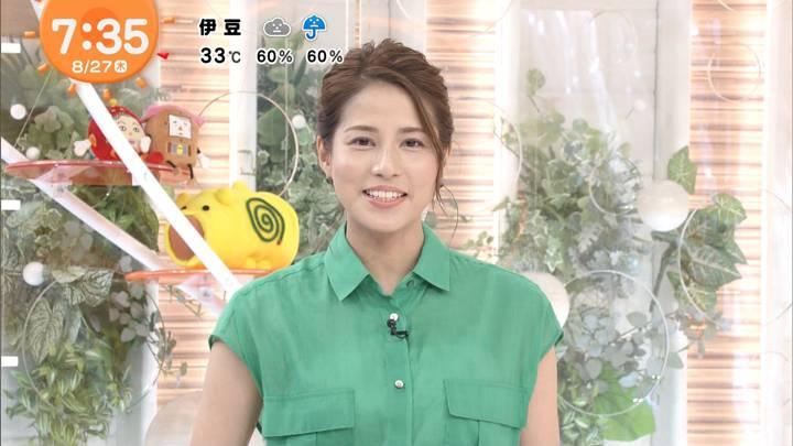2020年08月27日永島優美の画像14枚目