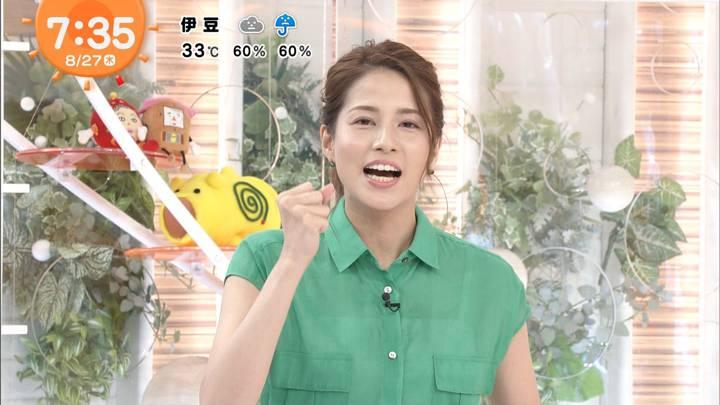 2020年08月27日永島優美の画像15枚目