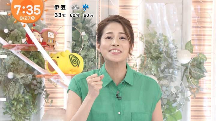 2020年08月27日永島優美の画像16枚目