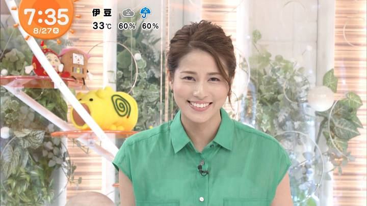 2020年08月27日永島優美の画像17枚目