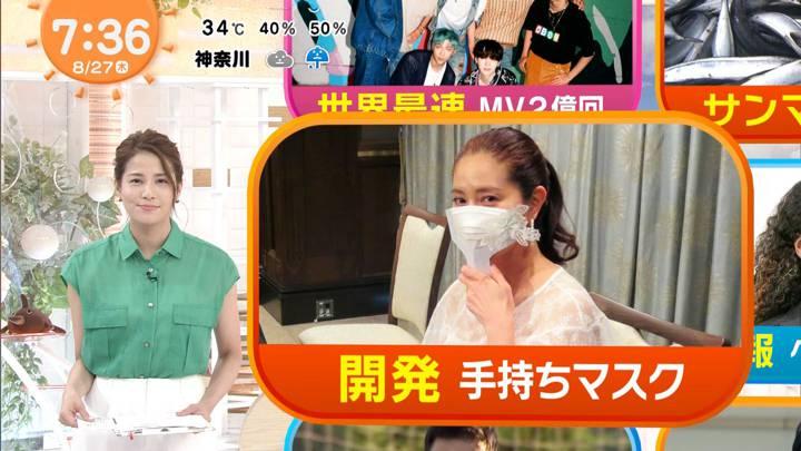 2020年08月27日永島優美の画像18枚目