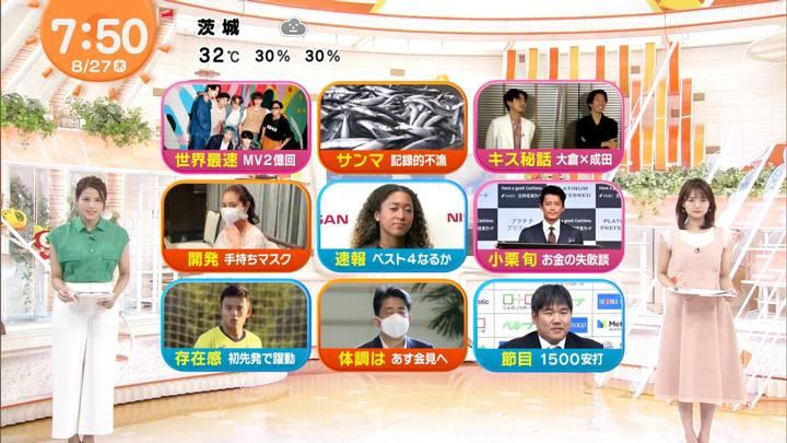 2020年08月27日永島優美の画像19枚目
