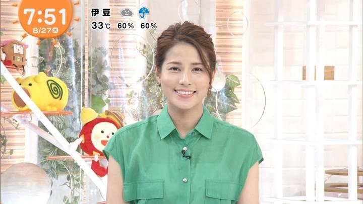 2020年08月27日永島優美の画像20枚目
