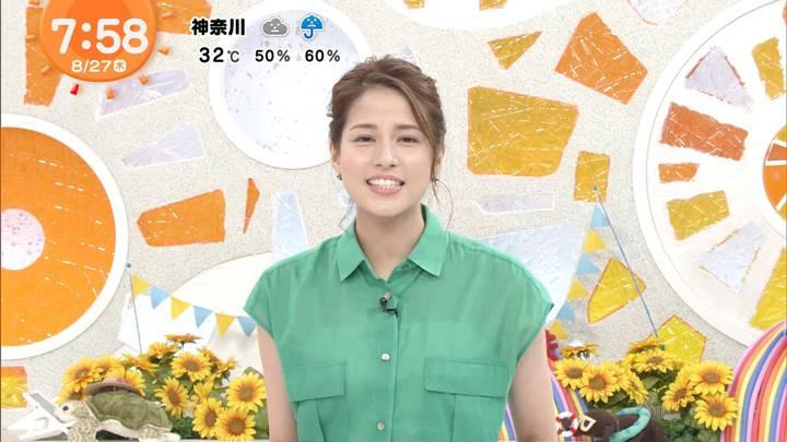 2020年08月27日永島優美の画像21枚目
