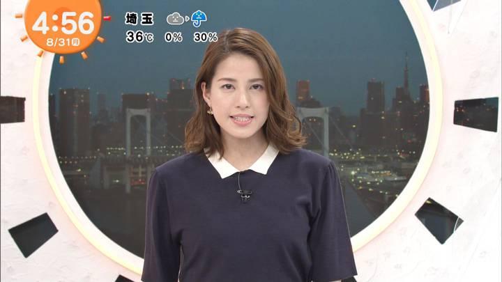 2020年08月31日永島優美の画像01枚目