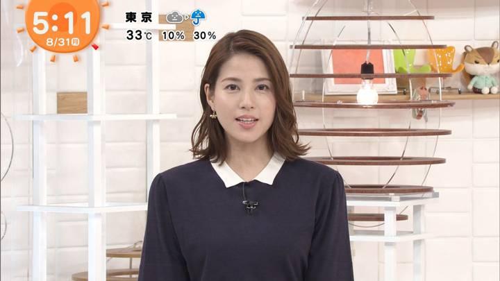2020年08月31日永島優美の画像02枚目