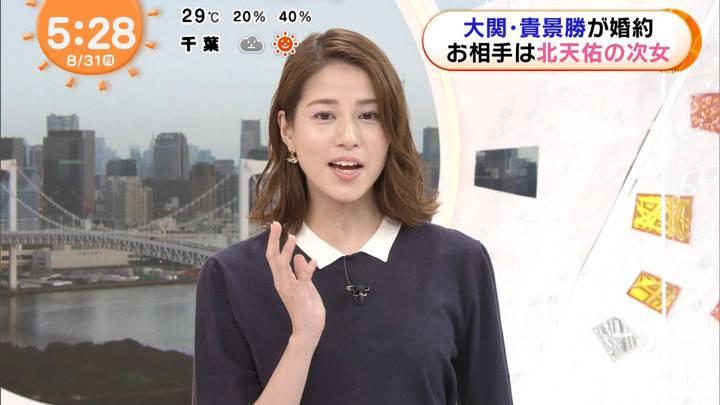 2020年08月31日永島優美の画像04枚目