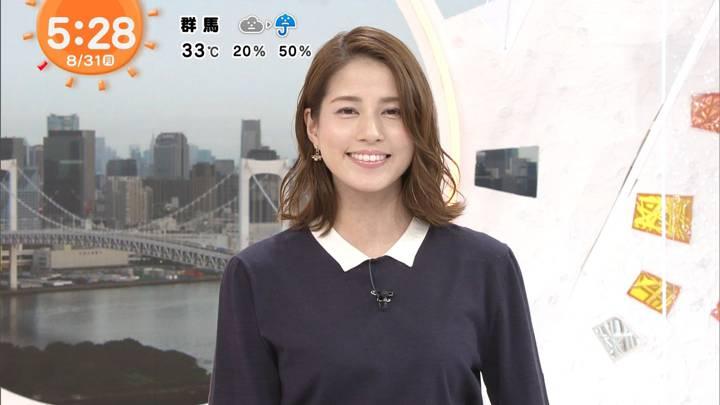 2020年08月31日永島優美の画像06枚目