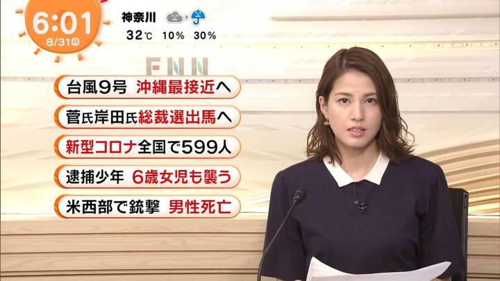 2020年08月31日永島優美の画像07枚目