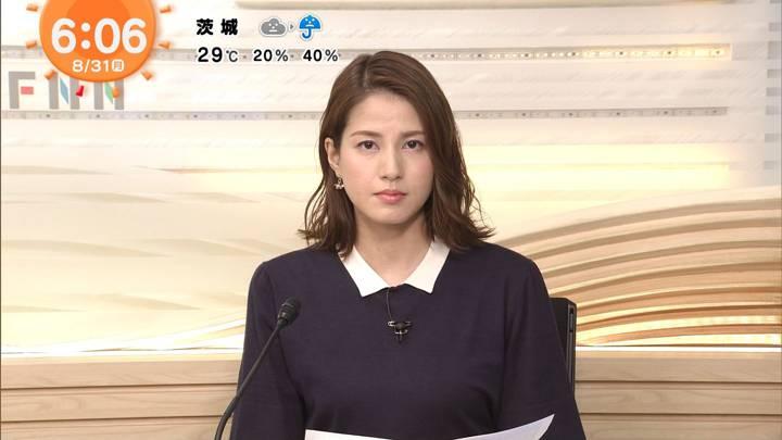 2020年08月31日永島優美の画像08枚目