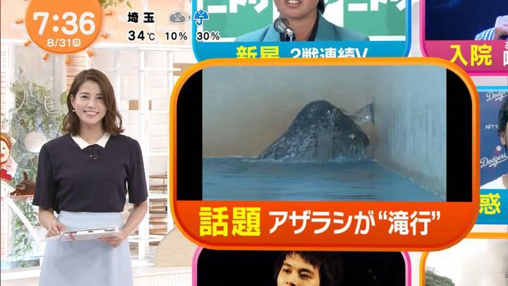 2020年08月31日永島優美の画像13枚目