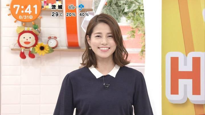 2020年08月31日永島優美の画像14枚目
