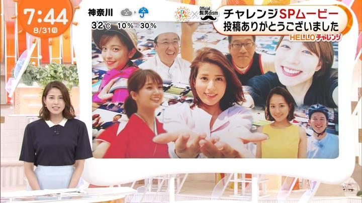 2020年08月31日永島優美の画像15枚目
