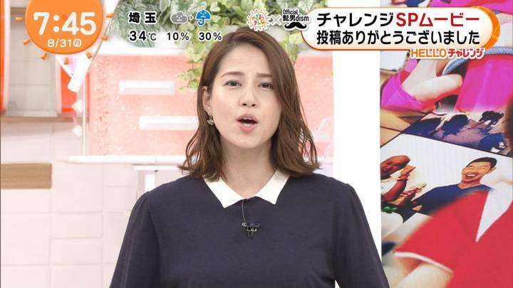 2020年08月31日永島優美の画像16枚目