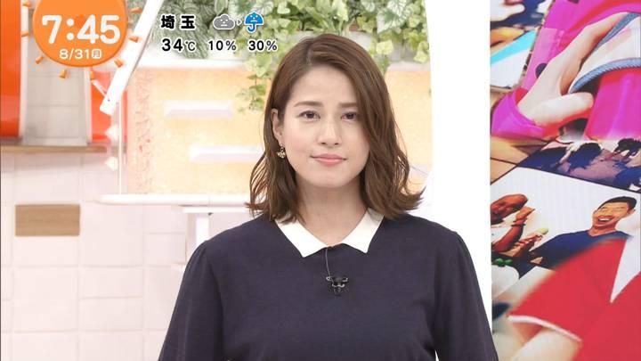 2020年08月31日永島優美の画像17枚目