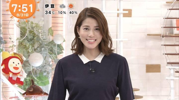 2020年08月31日永島優美の画像18枚目
