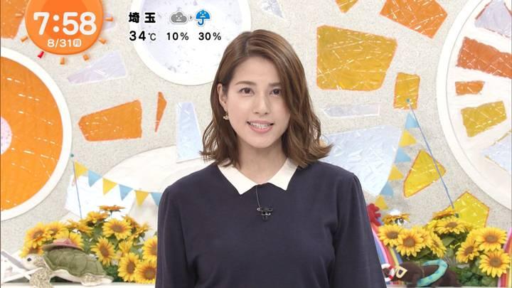 2020年08月31日永島優美の画像19枚目
